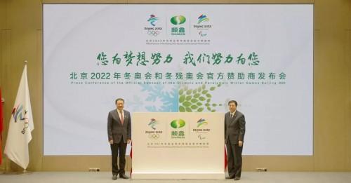 牵手助力冬奥:顺鑫成为北京2022年冬奥会和冬残奥会官方赞助商
