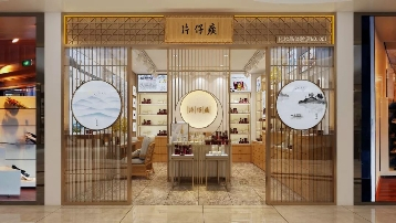 聚势聚力,创新国粹,片仔癀化妆品在三亚召开全国零售商峰会