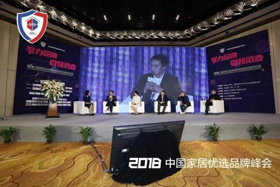造梦者新风荣获2018中国家居优选品牌