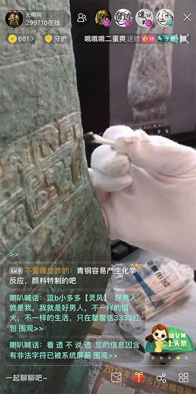 洛阳首次出土大雁铜灯 KK直播《考古实习生》走进西汉空心砖券大墓