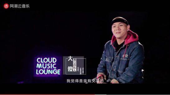 网易云音乐《云村听歌会》第11期上线 鬼卞中国风说唱述说《乱世》豪情