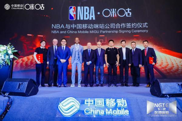 篮球版图再下一城!咪咕成为NBA中国官方合作伙伴