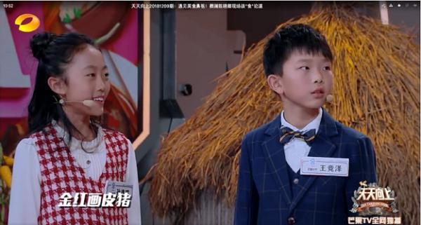 51Talk小学员亮相《天天向上》 翻译英女王菜单引惊叹