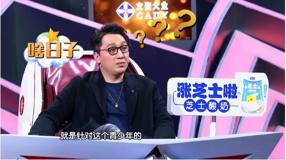 """亚博娱乐手机版【点击登录】-《创意中国》上演""""疯狂动物城"""""""