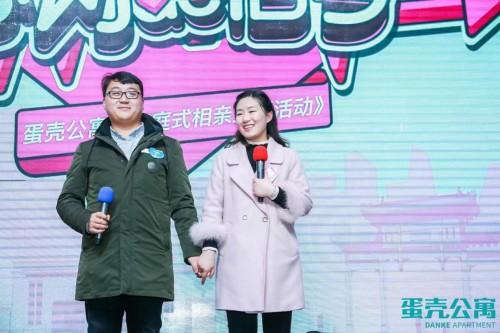 """蛋壳公寓邂逅南京,幸福""""心动""""温暖寒冬"""