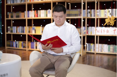 樊登现身酷我音乐《榜样阅读》 与老舍展开一场时空对话