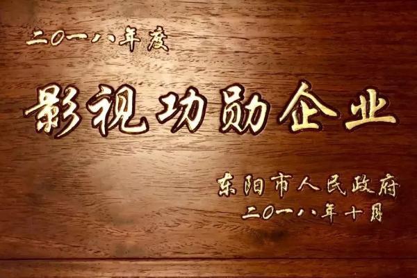 浙江省优秀文化企业代表华谊兄弟 亮相首届长三角文博会