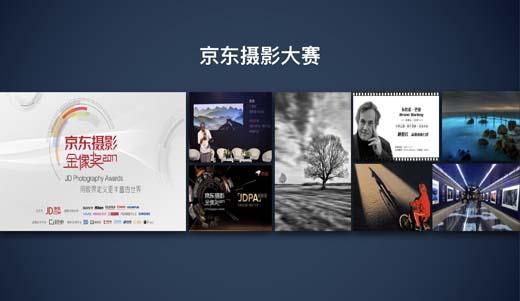 东方IC、图虫董事长匡展宇:社区赋能品牌新营销