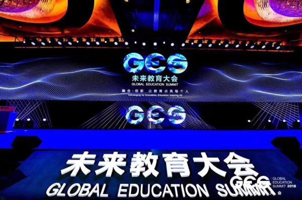 GES 2018未来教育大会,熊猫博士谈游戏与创造力