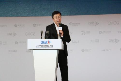 第六届中国网络视听大会闭幕 爱奇艺坚持内容和技术创新助力网络视听产业健康发展