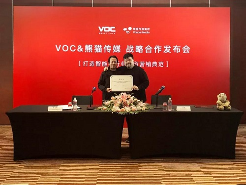 VOC&熊猫传媒开启战略合作,打造营销新典范