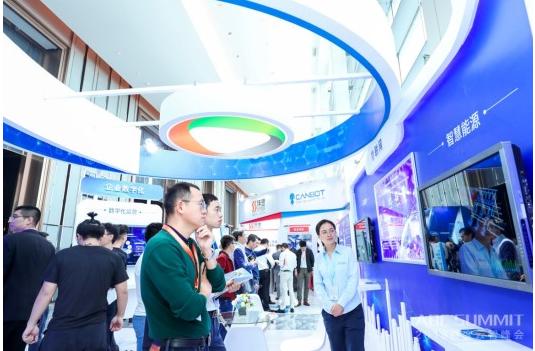 亚信科技受邀参加2018百度云智峰会