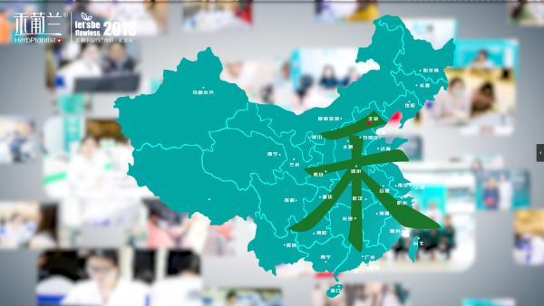 禾葡兰美丽中国行(广州站)完美收官,参与人数创历史新高
