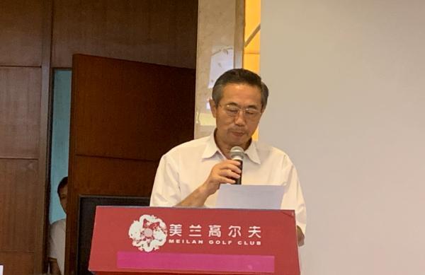 海南师范大学副校长史海涛教授在颁奖晚宴上讲话
