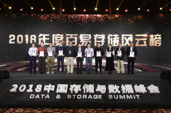 """元核云CEO王凌云:""""黄金时代在我们前面,不在我们背后。"""""""