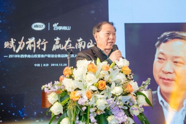 赋力前行 赢在南山——南山倍慧签约奥运冠军龙清泉