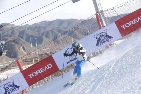 2018探路者SNOW ONE超级雪挑战赛完美收官,再掀滑雪热潮
