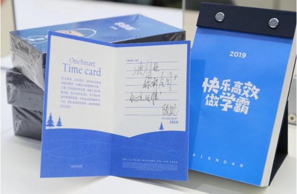 精锐教育北京总部乔迁新址 华北业务步入发展新阶段