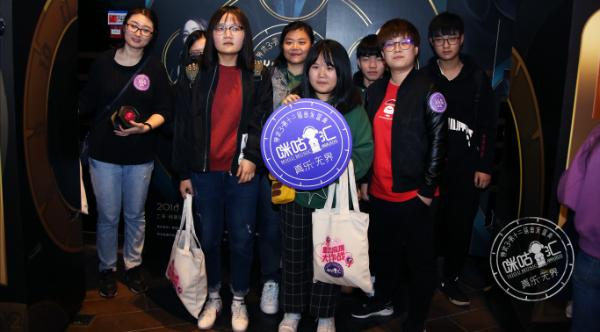 "NINE PERCENT、邓紫棋获第十二届咪咕汇""最佳人气歌手奖"""