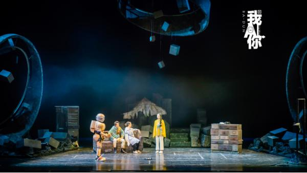 音乐剧《我AI你》首轮演出完美收官 18年最期待音乐剧