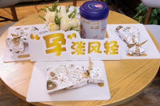 惠氏启韵x京东品牌V计划 圆满落幕