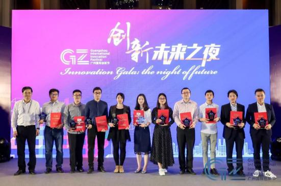 重磅 探迹科技斩获2018广州天英汇国际创新创业大赛第二名