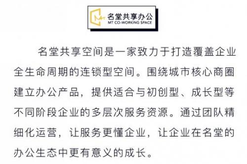 """即速应用小程序""""增长・红利""""小程序活动深圳站圆满结束!"""