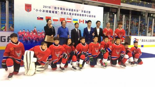 猎手国际冰球嘉年华辽宁邀请赛在沈阳成功举行