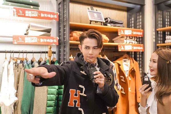 汪东城现身义乌之心,担任HAZZYS一日店长,为你承包整个冬日的温暖