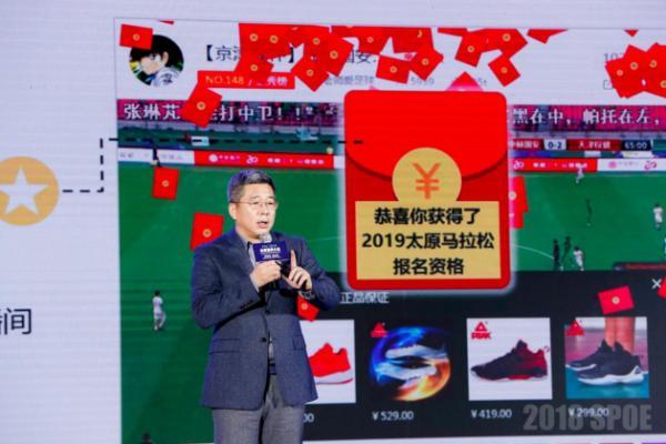 企鹅体育总裁刘建宏:拥抱人工智能 用互联网方式提供体育服务