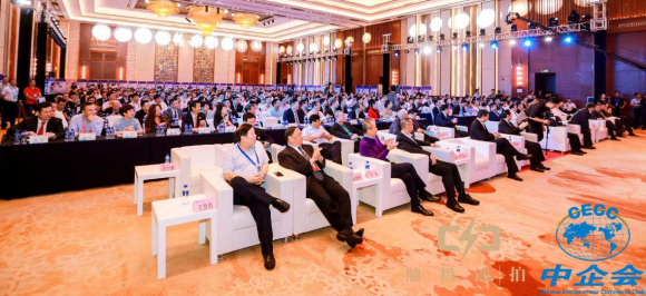 大唐普惠获邀出席第六届中国企业家发展年会暨2018品牌企业盛典