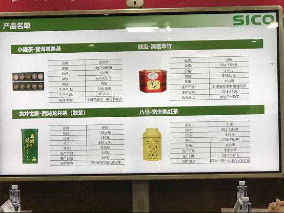欧盟标准 小罐茶让消费者吃了一颗定心丸