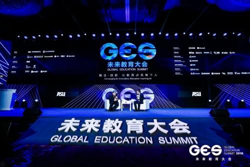 掌门1对1亮相GES未来教育大会,共话K12教育的共性与创新