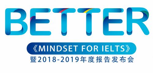 新东方携手ETS官方,年度留学报告权威发布!