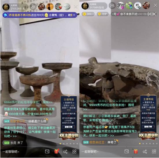 我在滕州修文物——KK直播《考古实习生》山东滕州博物馆探秘