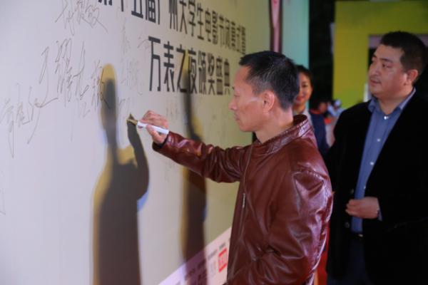 一生美品牌打造护眼新理念 全程助力广州大学生电影节圆满收官