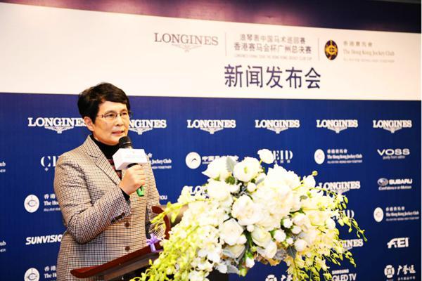浪琴表中国马术巡回赛香港赛马会杯广州总决赛新闻发布会在广州成功举行