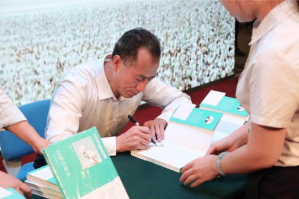 全棉时代新书《壹棉壹世界:7000 年的棉与人》震撼签售