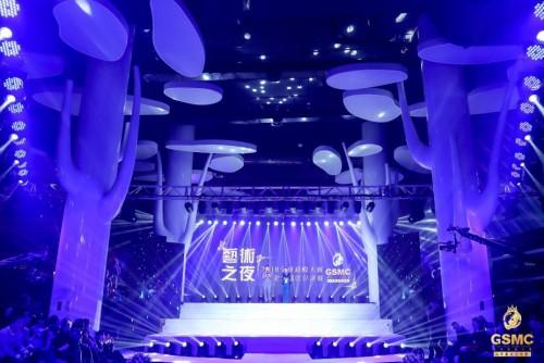 王文茜引领艺术化生活浪潮   举办2018全球超模北京赛决赛