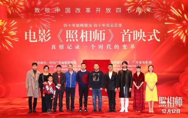 电影《照相师》于人民大会堂举办首映式国艺同行涓子演绎时代女性