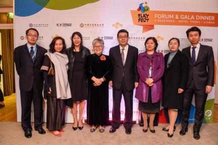 2018中葡普蕾国际儿童文化节在里斯本举办