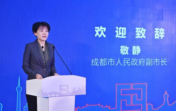"""新文创新探索 腾讯与成都签约""""数字文创城市共生计划"""""""