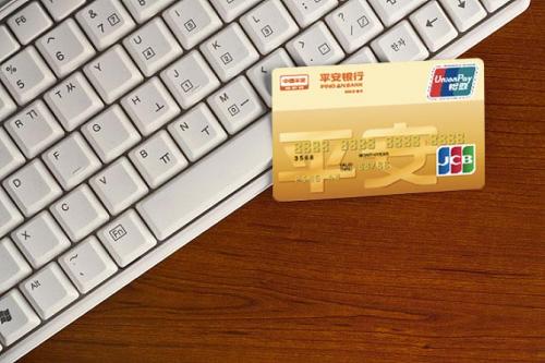"""平安信用卡业绩增长势头强劲 """"金融+科技""""产业链全面升级"""