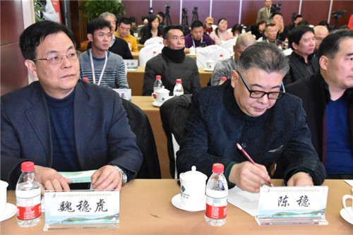 """""""2019中国茗俗茶文化博览会""""新闻发布会在北京举行"""