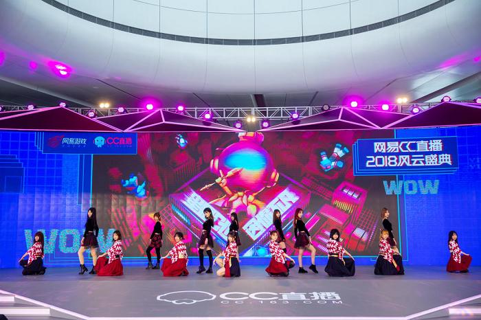 网易CC直播2018年度风云盛典完美落幕 群星荟萃广州塔