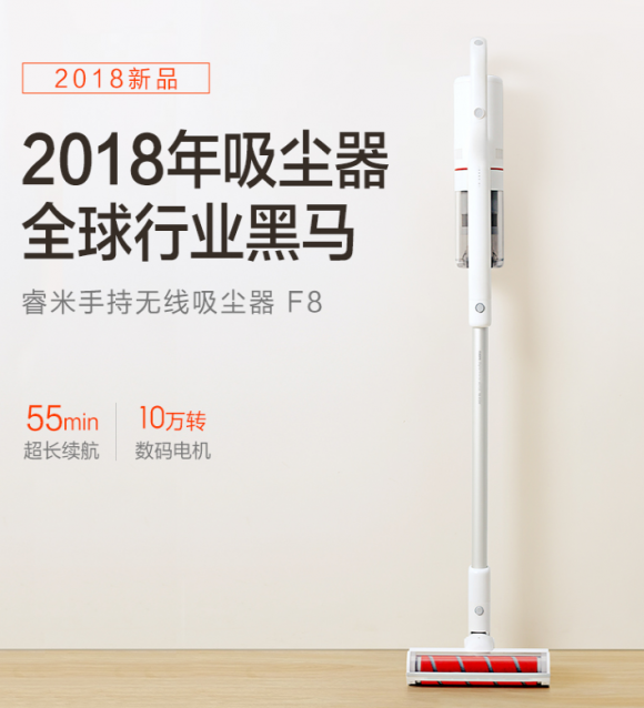 2019最新排行榜名单出炉,吸尘器哪个牌子好?