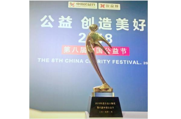 第八届中国公益节奖项重磅出炉,智联招聘斩获两项大奖