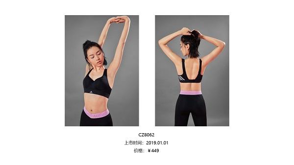 阿迪达斯携手刘承羽 推出春季女子训练新品