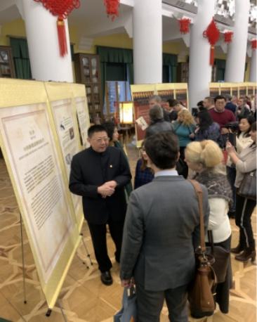 中国电影国际巡展—中国电影走进乌克兰开幕