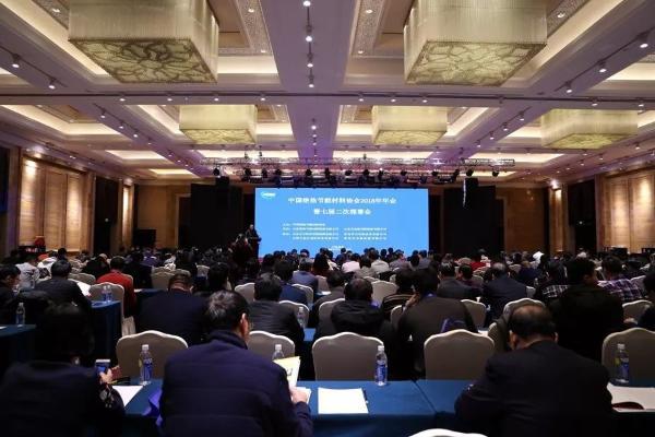 """立邦荣获中国绝热节能材料协会颁发的""""行业先进单位""""等多项荣誉"""
